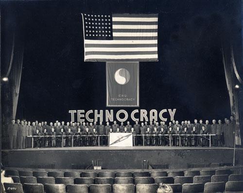Технократия и возможность общества будущего