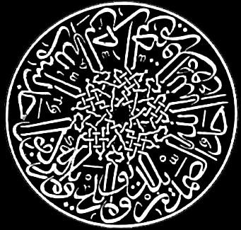 tawheed.jpg