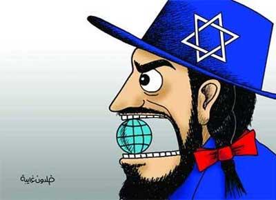JewsWorld2
